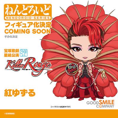 Takarazuka Revue: Star Troupe - Yuzuru Kurenai
