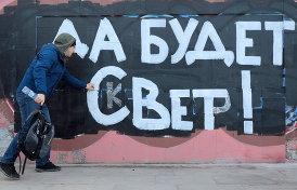 об ответе Кремля на протесты вокруг храма