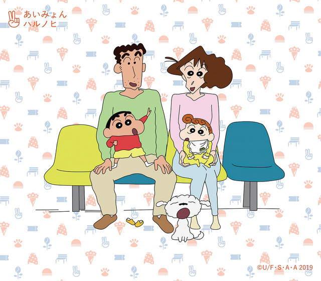 Kolaborasi Aimyon & Crayon Shin-chan Merilis Sticker LINE