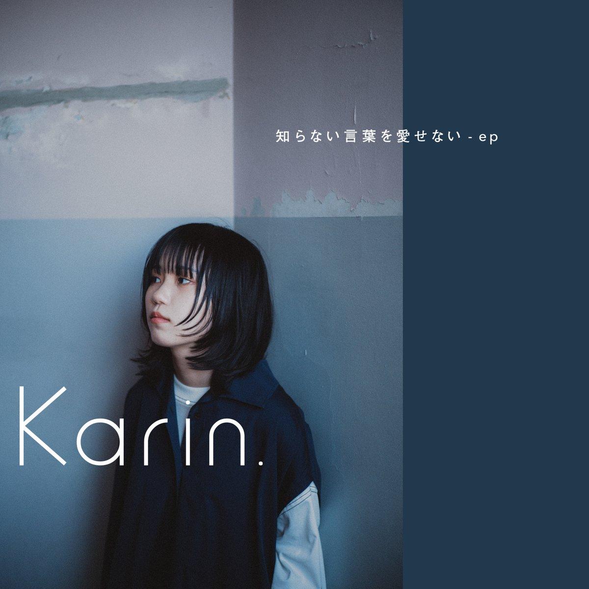 Karin. - 泣き空 [2020.07.22+MP3+RAR]