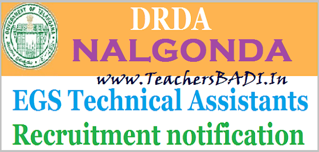 DRDA Nalgonda recruitment, EGS Technical Assistants Recruitment,DRDA Recruitment