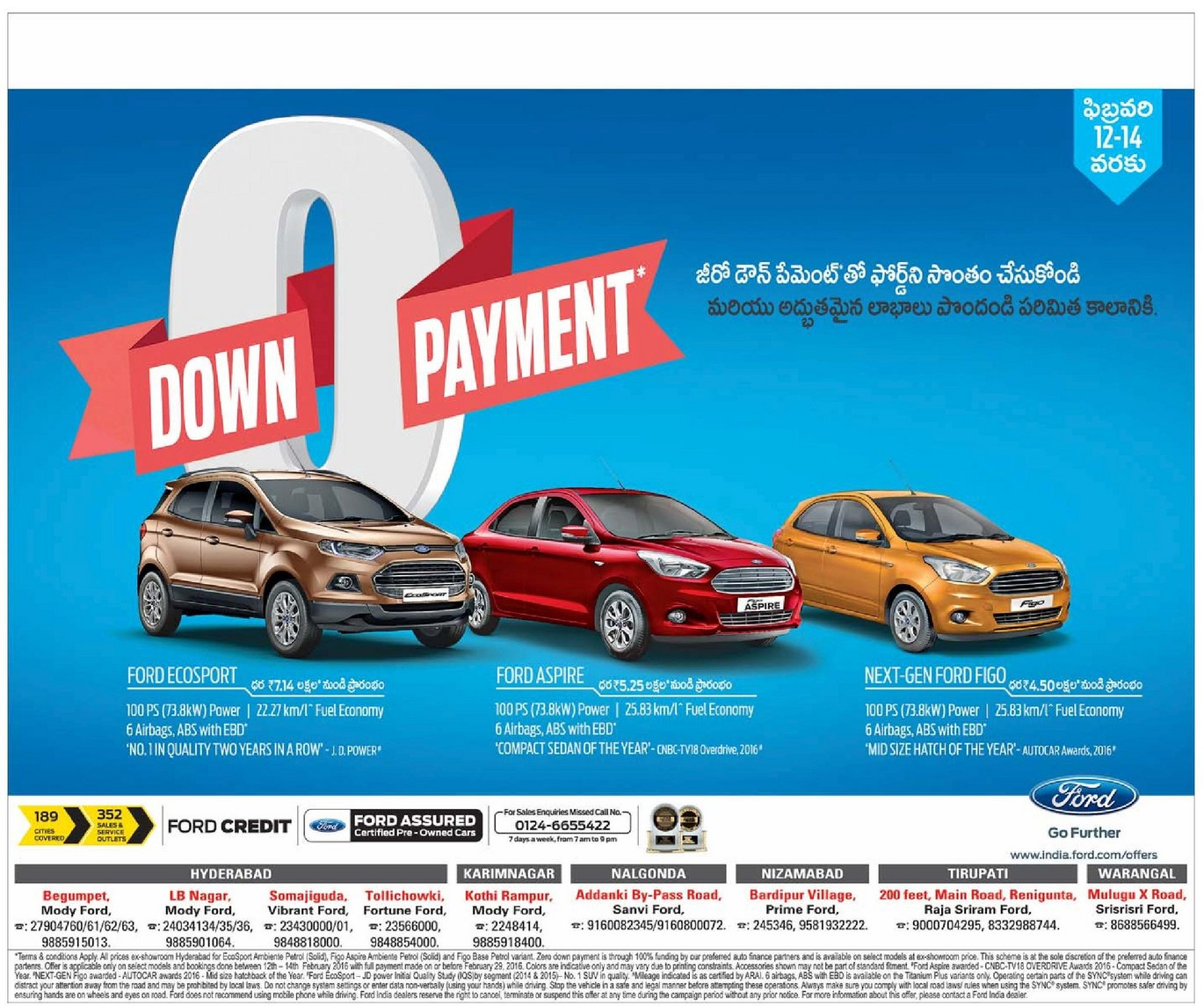 Zero down payment on all Ford cars from 12th to 14th February 2016 | Amazing cash  sc 1 st  City Shop Deals & City Shop Deals markmcfarlin.com