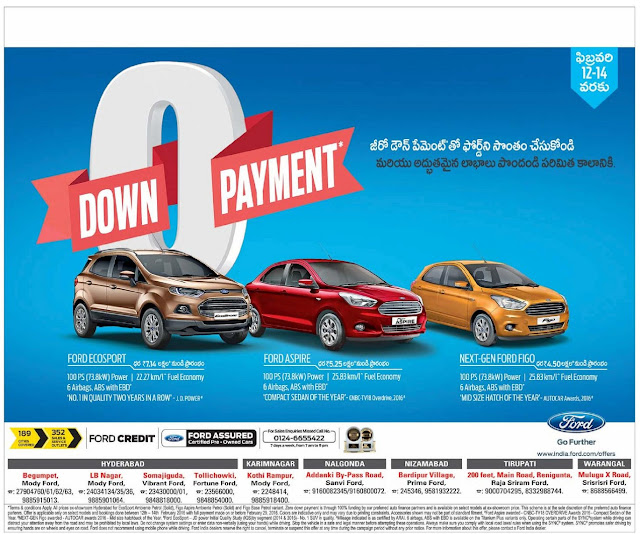 Zero down payment on all Ford cars from 12th to 14th February 2016 | Amazing cash discount offer benefits also applicable