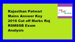 Rajasthan Patwari Mains Answer Key 2016 Cut off Marks Raj RSMSSB Exam Analysis