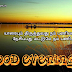 Good Evening Image HD In Tamil