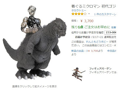 Godzilla in all cities everywhere - not just Kyoto or Mexico