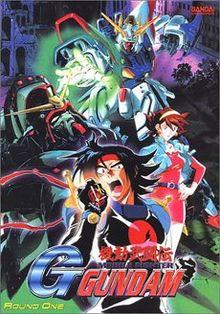 Mobile Fighter G Gundam - VietSub (2012)