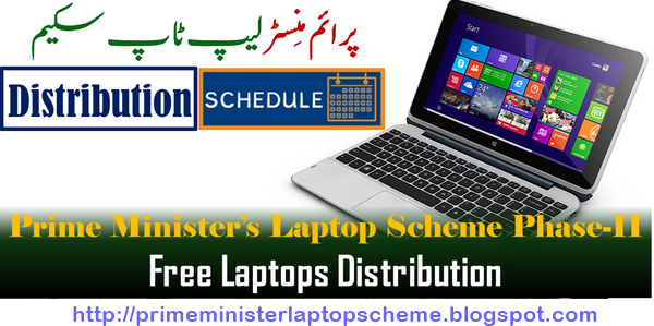 Laptop Distribution Schedule November 2016 Latest