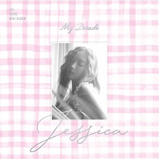 Lirik Lagu Jessica - Summer Storm Lyrics