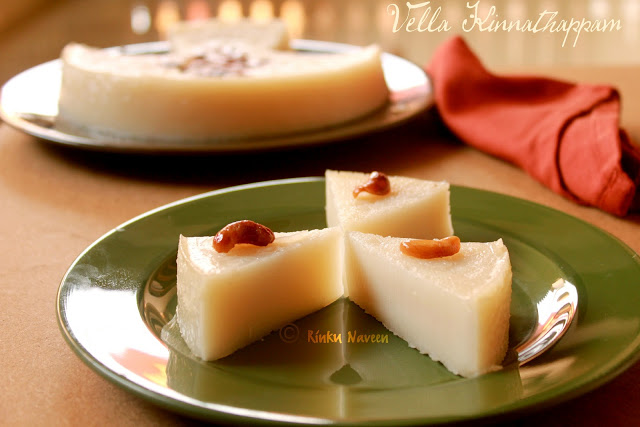 Cake Recipes In Kerala Style: Rinku's Kitchen Treats: Kaaya Halwa / Kerala Banana Halwa