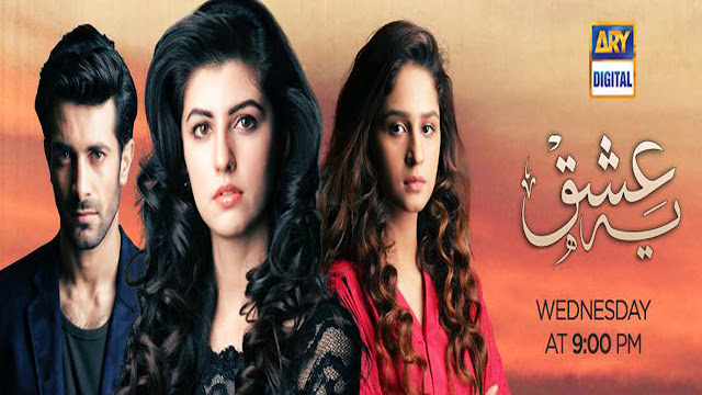 OST Yeh Ishq Lyrics ARY Digital