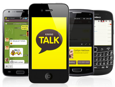 what is kakao talk complete detail