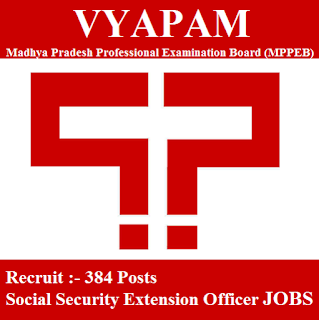 Madhya Pradesh Professional Examination Board, MPPEB, VYAPAM, Extension Officer, Graduation, MP, Madhya Pradesh, freejobalert, Sarkari Naukri, Latest Jobs, MP VYAPAM, vyapam logo