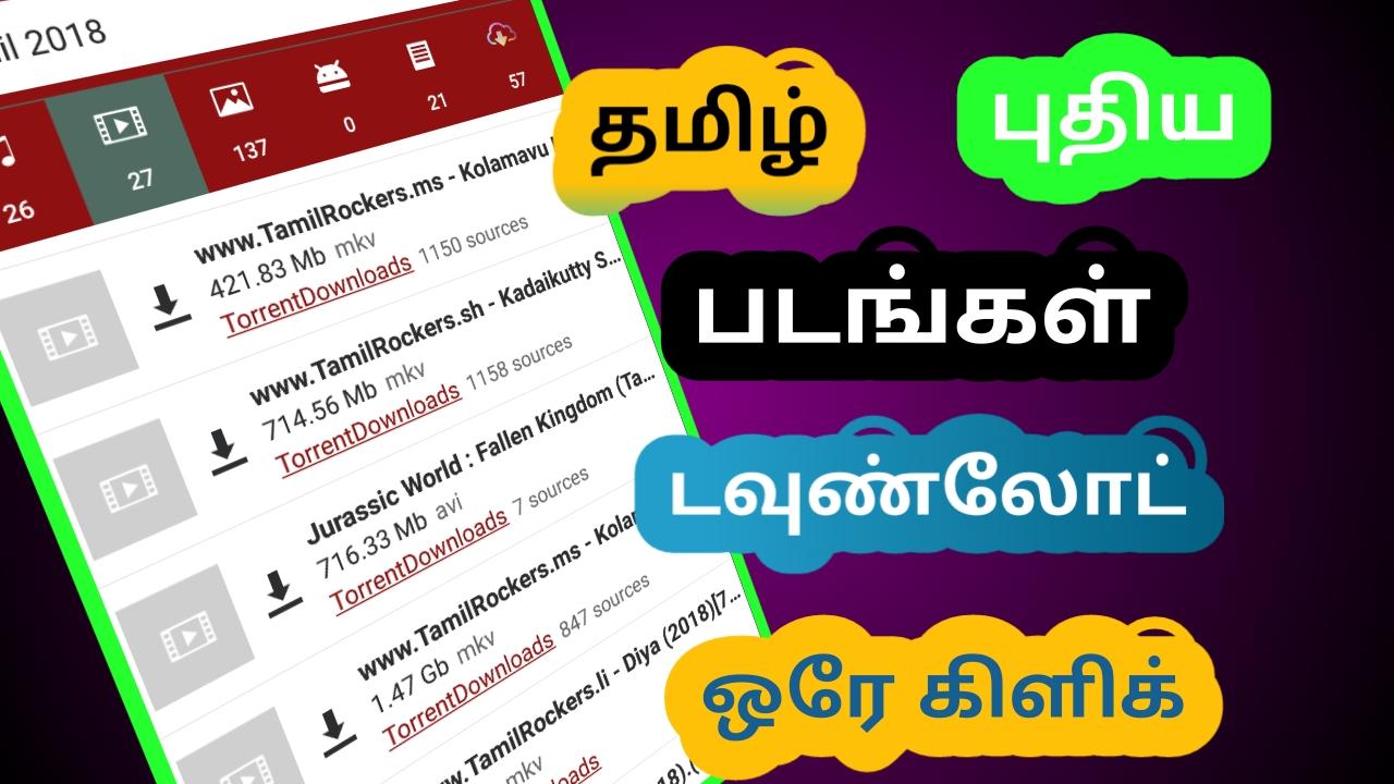 torrent tamil movies free download 2018