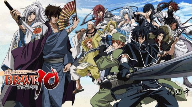 Brave 10 - Daftar Anime Samurai Terbaik Sepanjang Masa