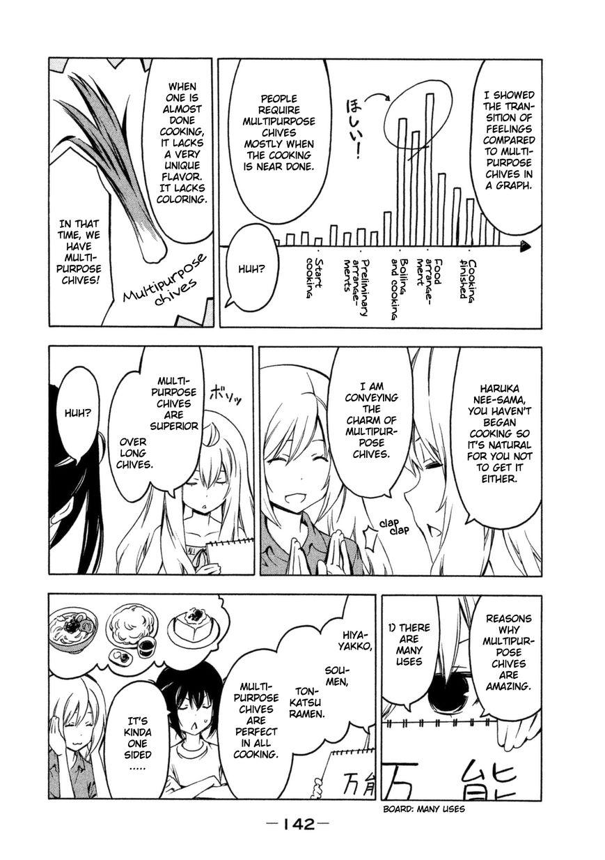 Minami-ke - Chapter 238