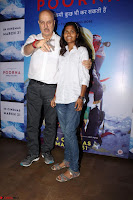 Anupam Kher With Star cast of MOvie Poorna (1) Red Carpet of Special Screening of Movie Poorna ~ .JPG
