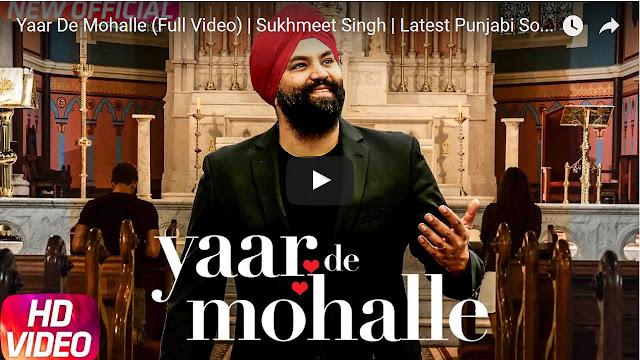 Yaar De Mohalle Punjabi Song Lyrics | Sukhmeet Singh