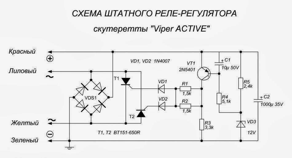 Bass Guitar Wiring Diagrams Pdf 2006 Bmw X5 Stereo Diagram Solusi Battery Koleksi Skema Kiprok Aplikasi Honda Tiger Dan Megapro