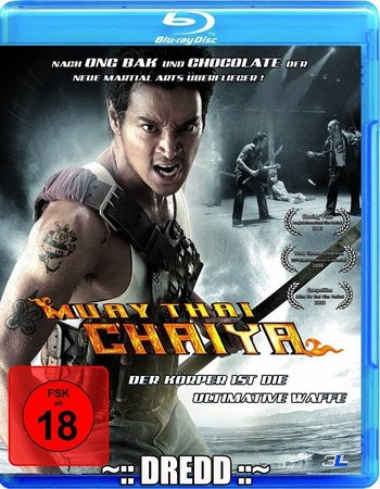 Muay Thai Chaiya (2007) Dual Audio 300MB