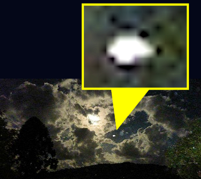 Mysterious UFO Photographed By Cawongla Resident 1-30-15