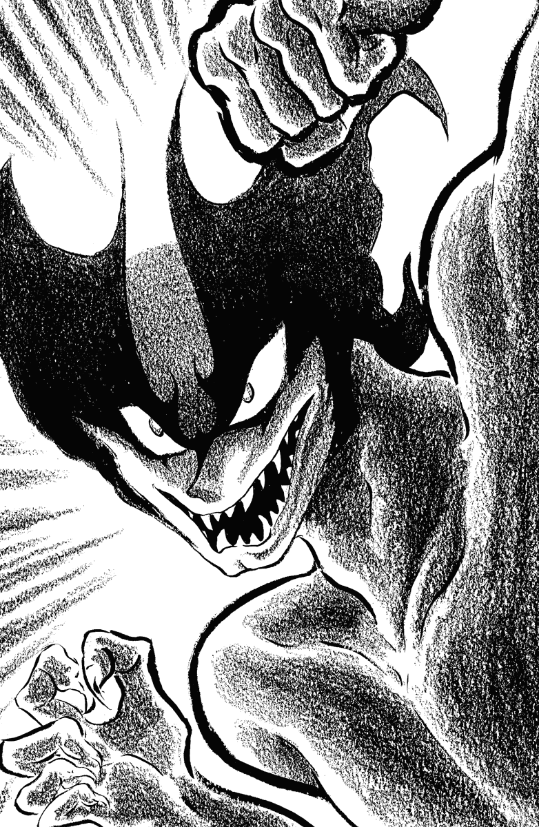 DevilMan chapter 8.2 trang 6