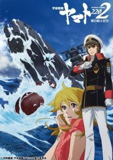 Uchuu Senkan Yamato 2202: Ai no Senshi-tachi (Space Battleship Yamato)