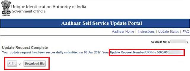 how to change name in aadhaar online