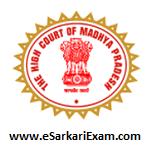 MPHC English Steno Mains Exam Form
