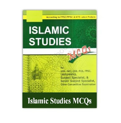 islamic studies mcqs pdf free download,Nts Preparation,Advance IQ Test for nts