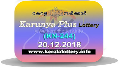 "KeralaLottery.info, ""kerala lottery result 20 12 2018 karunya plus kn 244"", karunya plus today result : 20-12-2018 karunya plus lottery kn-244, kerala lottery result 20-12-2018, karunya plus lottery results, kerala lottery result today karunya plus, karunya plus lottery result, kerala lottery result karunya plus today, kerala lottery karunya plus today result, karunya plus kerala lottery result, karunya plus lottery kn.244 results 20-12-2018, karunya plus lottery kn 244, live karunya plus lottery kn-244, karunya plus lottery, kerala lottery today result karunya plus, karunya plus lottery (kn-244) 20/12/2018, today karunya plus lottery result, karunya plus lottery today result, karunya plus lottery results today, today kerala lottery result karunya plus, kerala lottery results today karunya plus 20 12 18, karunya plus lottery today, today lottery result karunya plus 20-12-18, karunya plus lottery result today 20.12.2018, kerala lottery result live, kerala lottery bumper result, kerala lottery result yesterday, kerala lottery result today, kerala online lottery results, kerala lottery draw, kerala lottery results, kerala state lottery today, kerala lottare, kerala lottery result, lottery today, kerala lottery today draw result, kerala lottery online purchase, kerala lottery, kl result,  yesterday lottery results, lotteries results, keralalotteries, kerala lottery, keralalotteryresult, kerala lottery result, kerala lottery result live, kerala lottery today, kerala lottery result today, kerala lottery results today, today kerala lottery result, kerala lottery ticket pictures, kerala samsthana bhagyakuri"