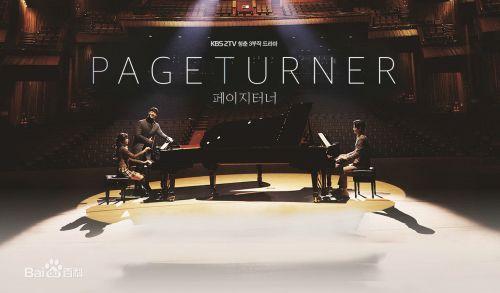 網路劇 / 特別劇 Page Turner線上看
