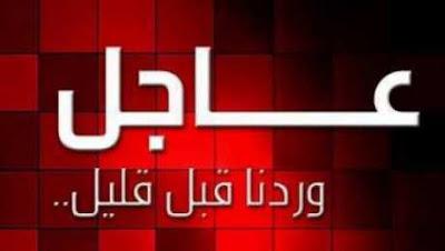 اجتماع هام لمديري المخابرات المصرية و مصادر تكشف الأسباب والتفاصيل
