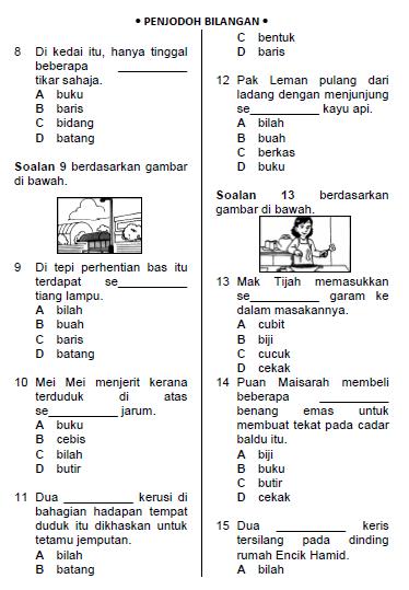 Soalan Bahasa Melayu Tahun 4 Format Baru Dengan Jawapan