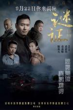 Watch In the Fog Online Free 2017 Putlocker