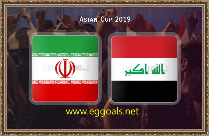 إيران تتعادل مع العراق وتتصدر مجموعتها فى الجولة الاخيرة من مباريات  كأس الأمم الآسيوية 2019