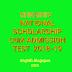 NATIONAL SCHOLARSHIP CUM ADMISSION TEST 2018-19 (SHRISHIV ACADEMY)