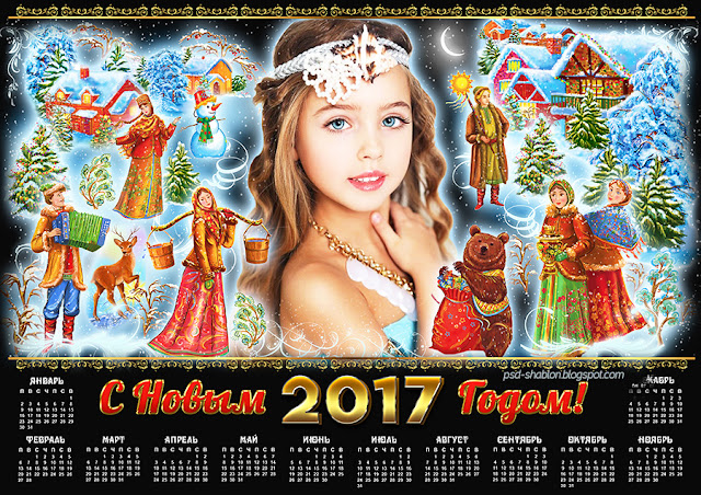 шаблоны детских календарей