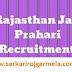 Rajasthan Jail Prahari Online Form 2018