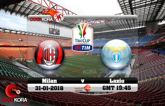 مشاهدة مباراة ميلان ولاتسيو اليوم 31-1-2018 في كأس إيطاليا
