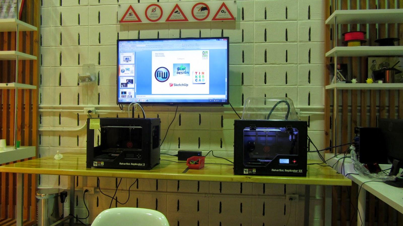 Tinkercad FABLAB KFUPM Dhahran Saudi Arabia blogging