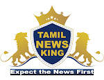 Tamil News King | Sri Lankan Tamil News  | Latest Breaking News