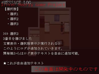 DistortionDream2-ログ表示機能