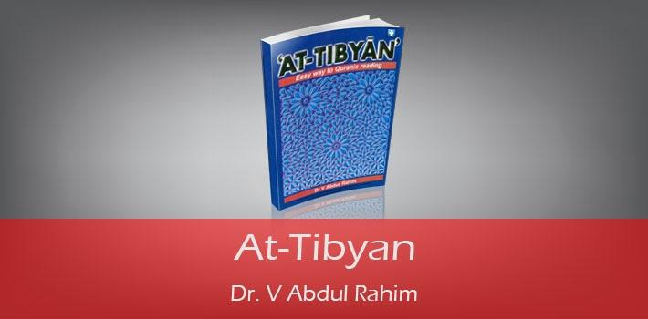 Duroos-ul-Lughat-il-Arabiyyah (Madina Arabic Books) | Islamic Books