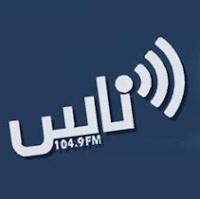 NAS 104.9 FM