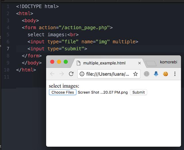 komorebi: [HTML5] Input Attributes