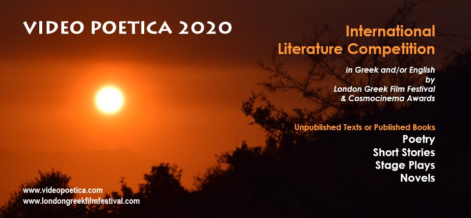 VIDEO POETICA 2020 - International Literature Competition by London Greek Film Festival