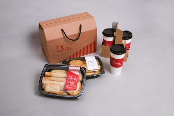 20 Food Packaging Designs For Take Away Containers Jayce