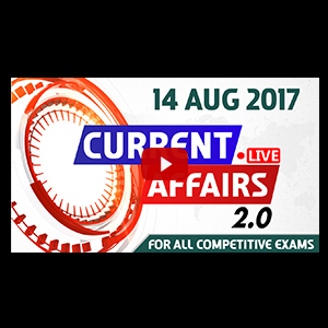 Current Affairs Live 2.0 | 16 AUG 2017 | करंट अफेयर्स लाइव 2.0 | All Competitive Exams