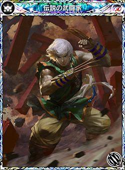 mobius final fantasy; legendary monk